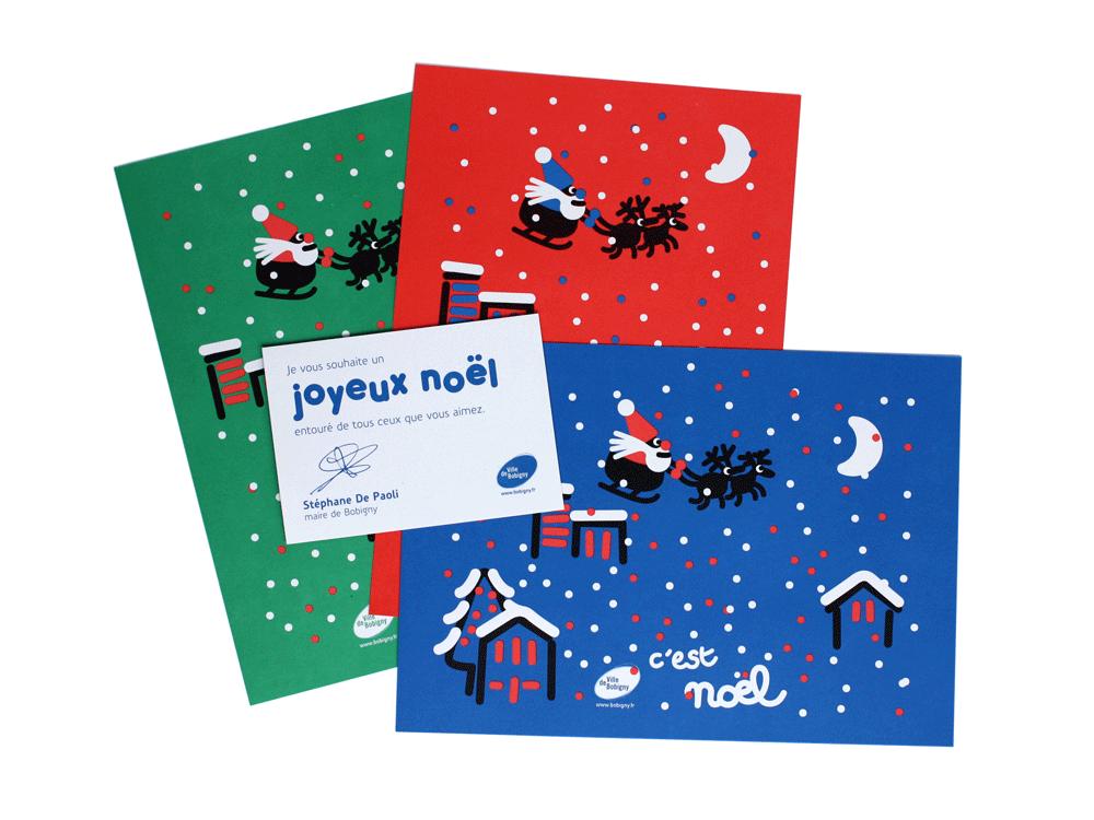 Noël 2014 - cartes