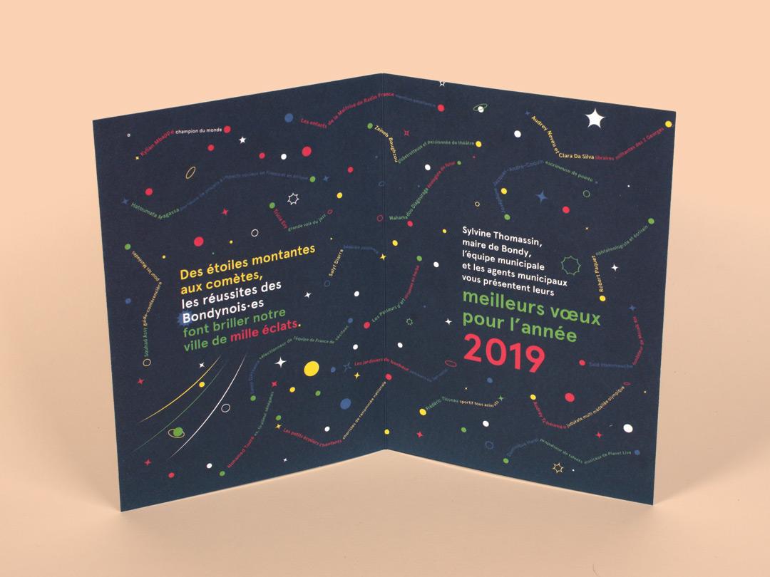 Vœux 2019-carte-intérieur