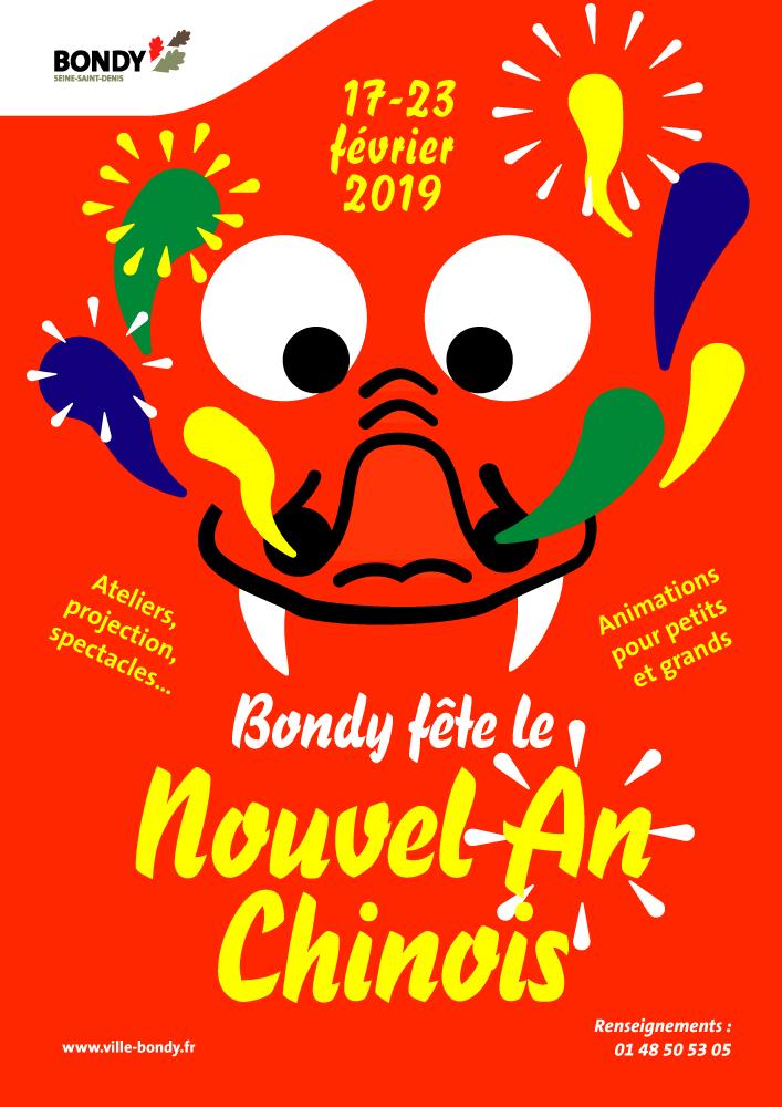 Affiche du nouvel an chinois à Bondy en 2019